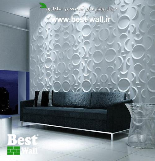 دیوار پوش سه بعدی و دکوراتیو طرح هلال بست وال جایگزین کاغذ دیواری دکوراتیو