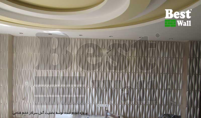پنل سه بعدی دیوار پذیرایی