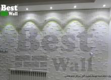 دیوار دکوراتیو با نورپردازی