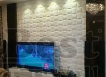 پشت تلویزیون با کاغذ دیواری