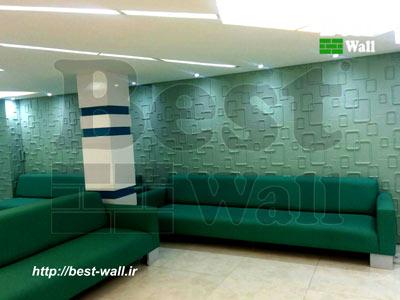 دیوارپوش سه بعدی decorative panel