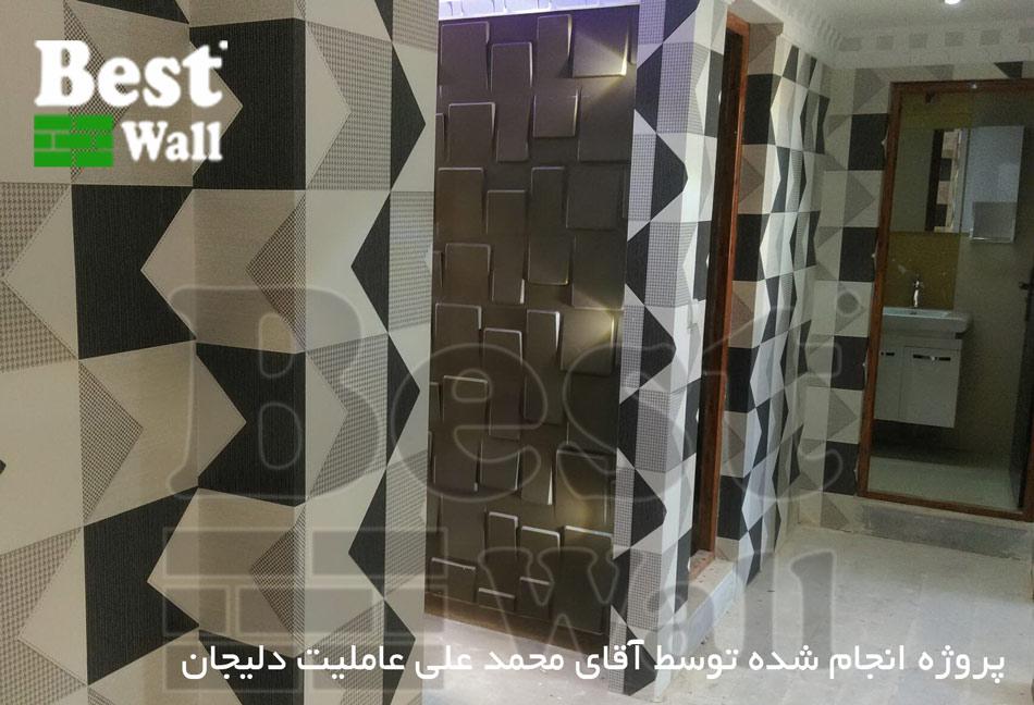 پانل دکوراتیو طرح صخره و کاغذ دیواری
