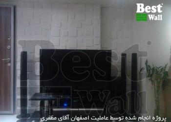 اصفهان - دیوار تلویزیون - طرح مربع