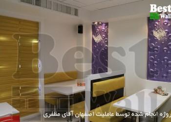 اصفهان - پروژه فست فود