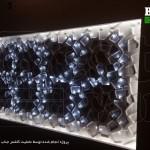 پانل سقفی سه بعدی دکوراتیو با طرح کندوی بست وال