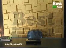 دکوراسیون دیوارهای دفاتر اداری