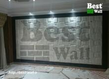دکور مدرن دیوار
