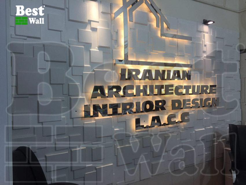 دیوارپوش سه بعدی با قابلیت نصب لوگو روی دیوار