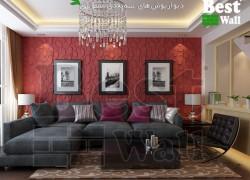 طرح اتاق نشیمن با دیوار پوش سه بعدی