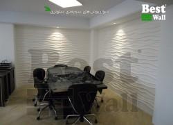 طراحی داخلی اتاق کنفرانس با دیوار پوش سه بعدی طرح آرام