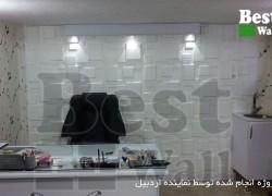 دکوراسیون دیوار دفتر کار در اردبیل