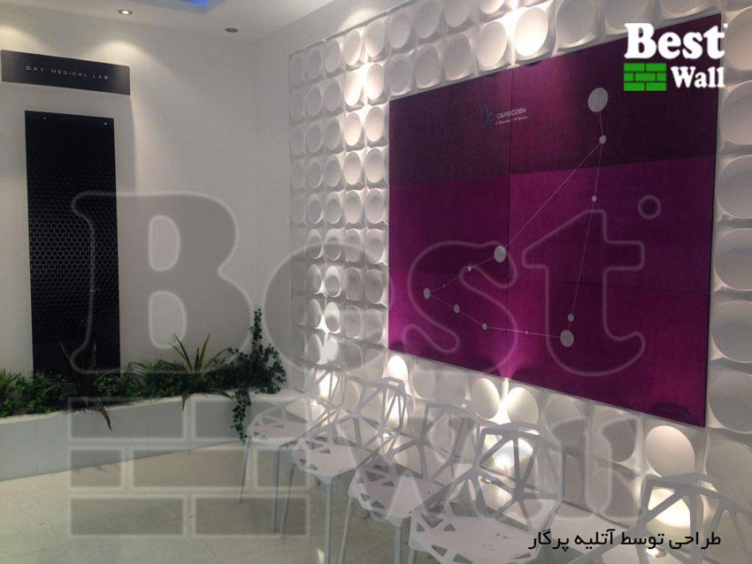 دیوار پوش سه بعدی طرح باران جهت دکوراسیون آزمایشگاه تشخیص طبی