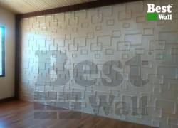 دیوارپوش مدرن و جدید