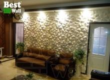 دکوراسیون چشمگیر اتاق نشیمن با استفاده از تری دی پانل های بست وال