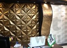 تزیین دیوار پشت میز مدیریت با پنل های سه بعدی بست وال