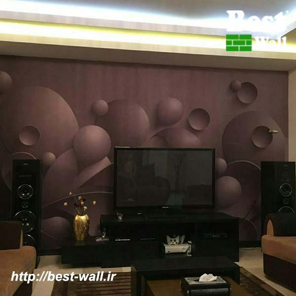 کاغذ دیواری مدرن