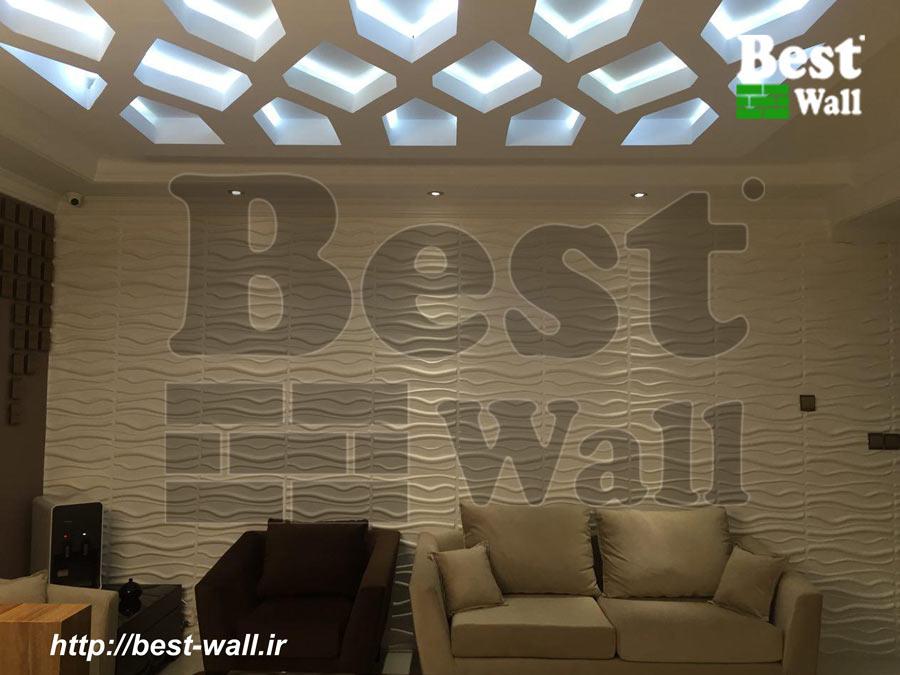 دیوار پوش سه بعدی دکوراتیو آرام بست وال در طراحی فضای داخلی مطب