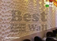 دکوراسیون تالار پذیرایی با دیوار پوش سه بعدی
