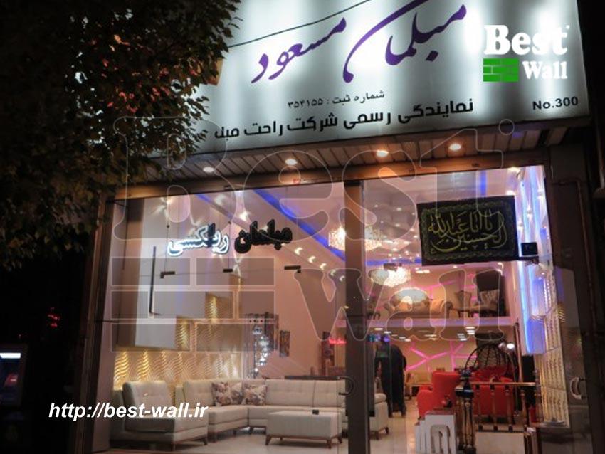 دیزاین و دکور نمایشگاه مبل مسعود