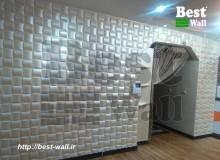 طراحی دکور دیوار واحد مسکونی