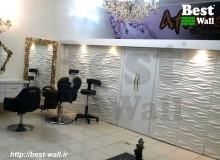 دکور آرایشگاه و سالن زیبایی