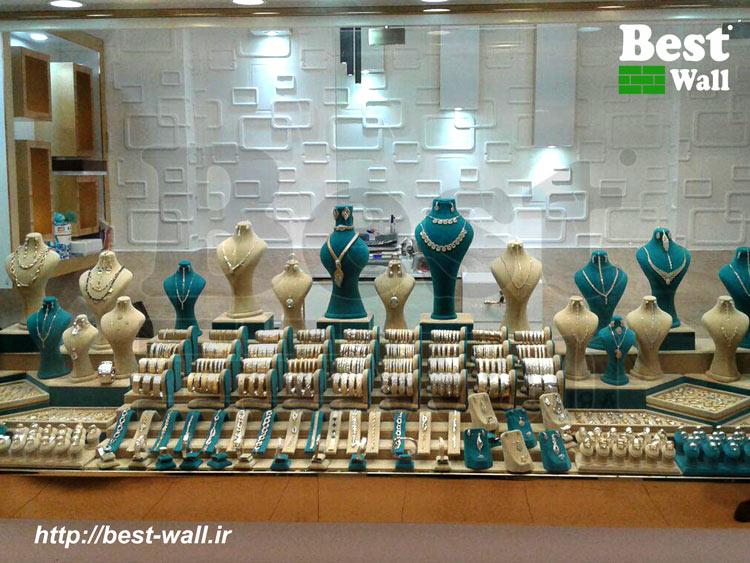 جواهر فروشی یگانه ساری