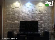 کاغذ دیواری پشت تلویزیون ال سی دی