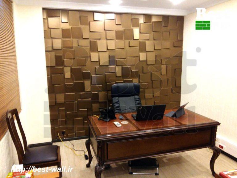 اتاق مدیریت شرکت سن ایچ