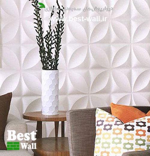 کاغذ دیواری مدل جدید برجسته طرح چهار برگ بست وال