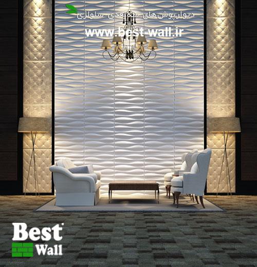 ترکیب دیوار پوش سه بعدی فوق برجسته و لمسه جهت هتل و سالن پذیرایی