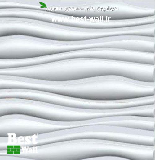 مدل موج