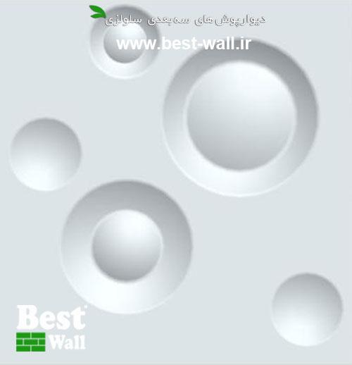 مدل حباب