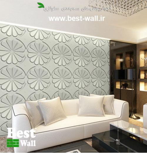 کاغذ دیواری برجسته و ظرح گلدار مدل خورشید بست وال