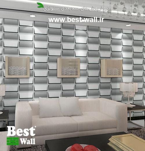 دیوارپوش و پنل سه بعدی طرح بوک گروه بست وال