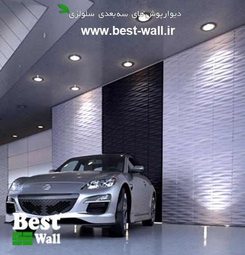 دیوار پوش دکوراتیو ماکو