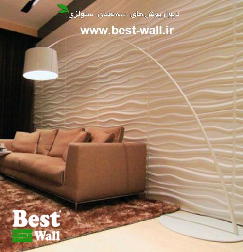 پانل سه بعدی طرح آرام برای فضای نشیمن