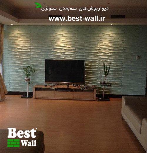 پنل دیوارپوش طرح آرام مناسب دکور پشت تلویزیون ال سی دی