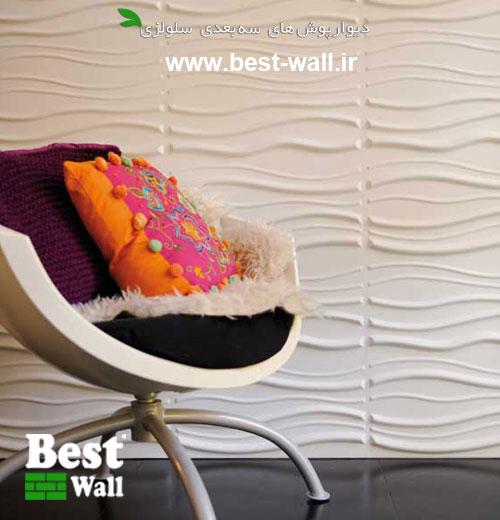پنل سه بعدی طرح آرام بست وال جهت فضای داخلی