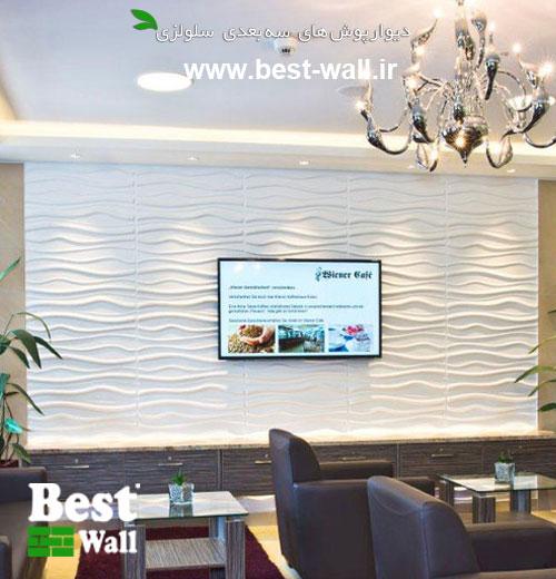 پنل 3d طرح آرام جهت دیوار تلویزیون در لابی
