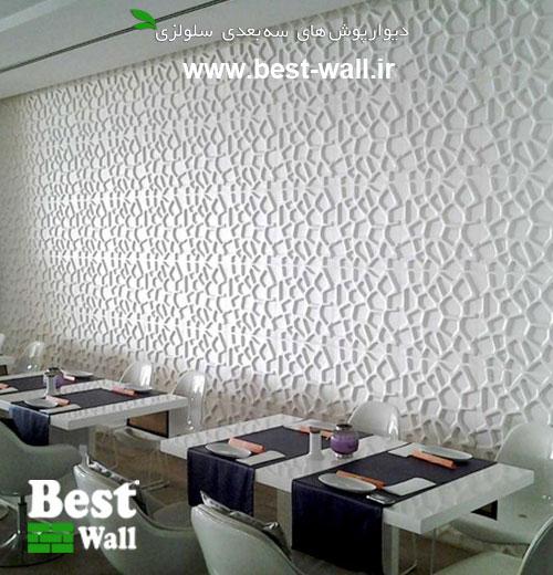 کاغذ دیواری و متریال جدید برای رستوران