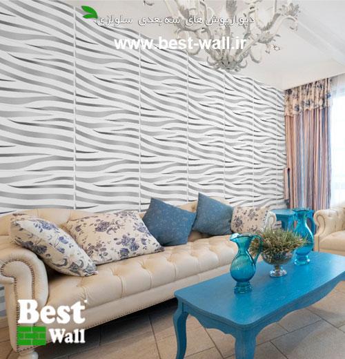 دیوارپوش طرح ساحل best wall