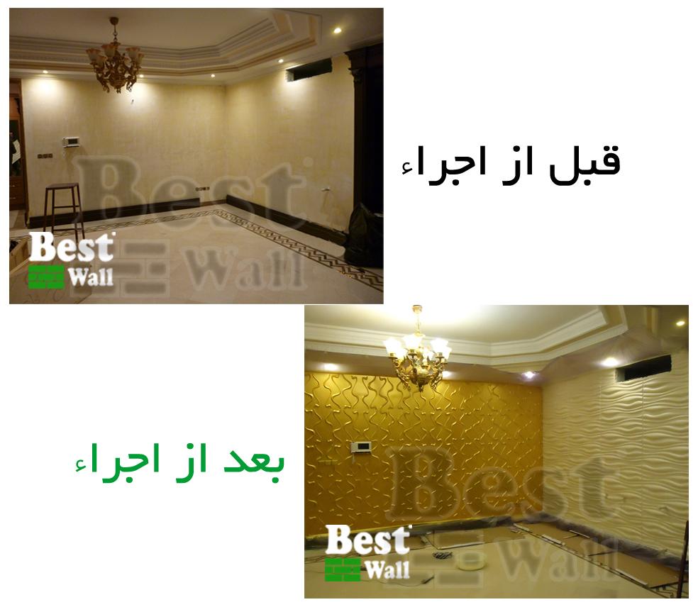 زیباترین طراحی داخلی
