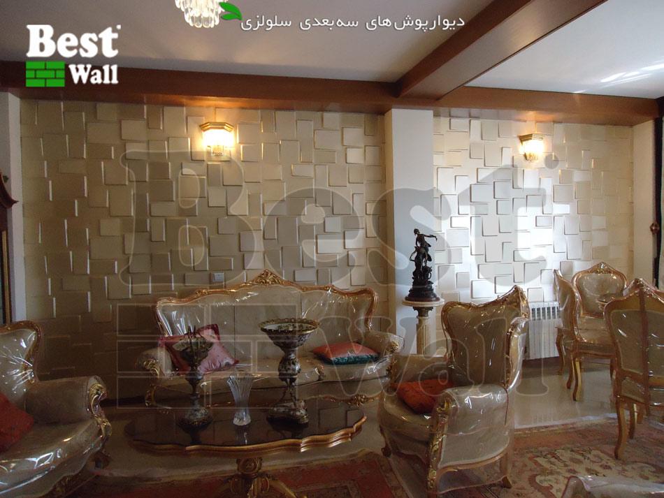 دیوار اتاق نشیمن