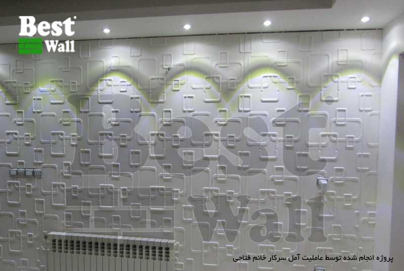 دیوار آنتیک هال و پذیرایی