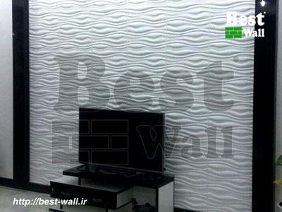 دیوار تلویزیون طبس