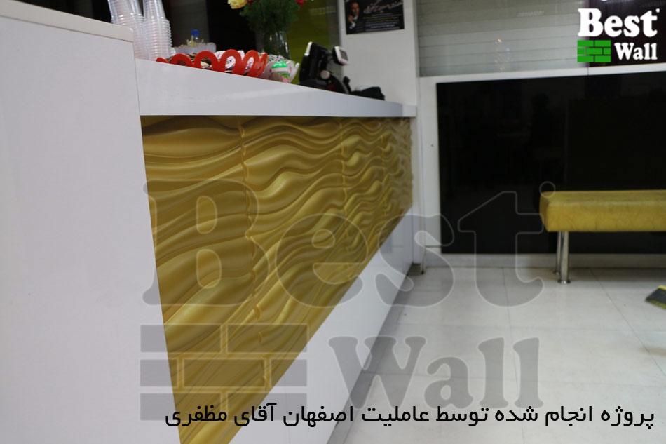 کانتر فست فود اصفهان