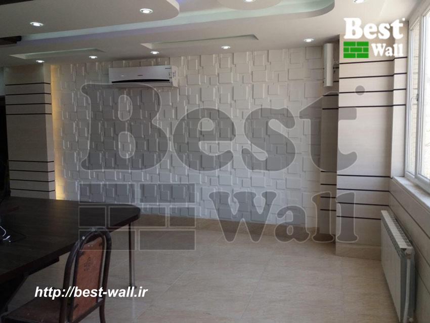 طراحی سالن اجتماعات با دیوارپوش
