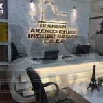 دکور زیبا جهت دیوار در فضای تجاری و فروشگاه و نمایشگاه با قابلیت نصب چلنیوم