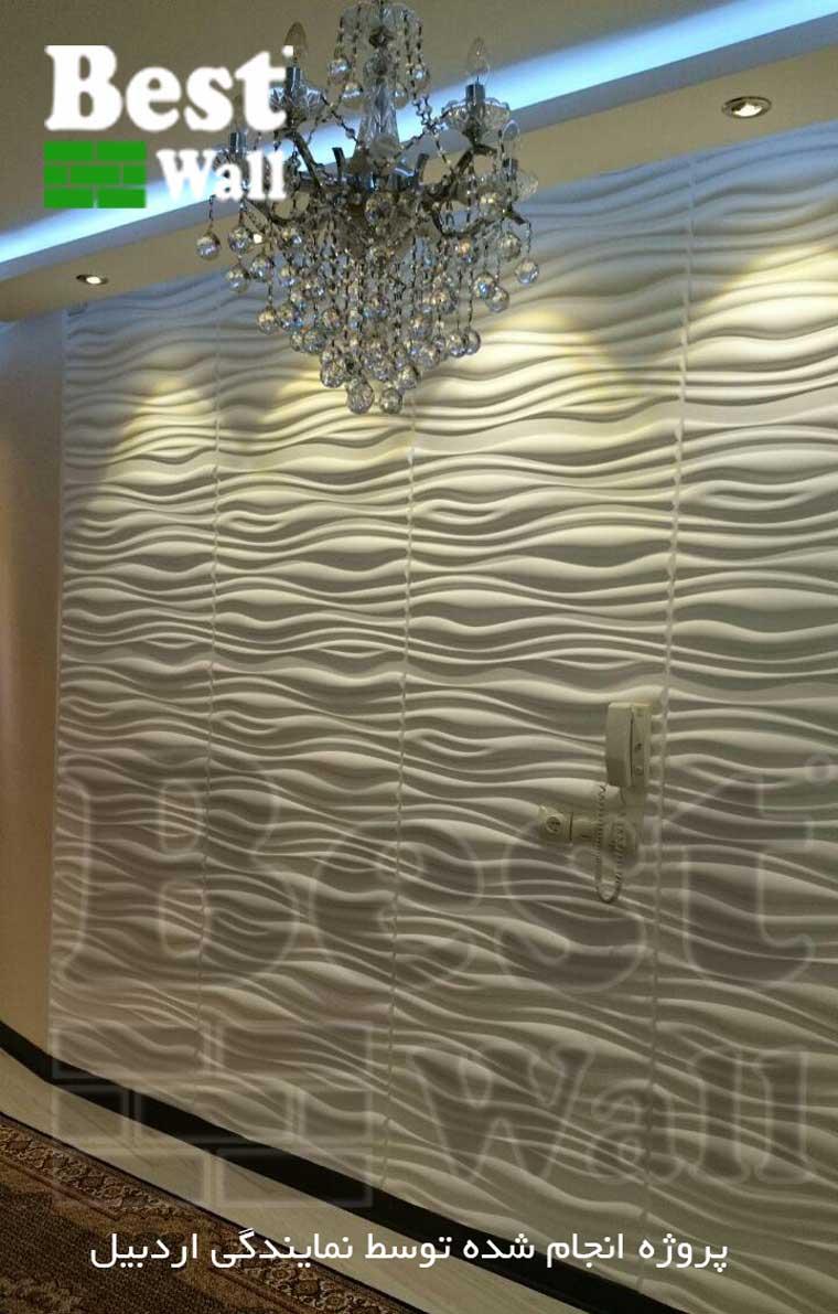 طرح های دیوار سالن نشیمن
