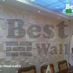 جدیدترین پوشش دیوار